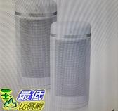 [COSCO代購] W116015 艾美特陶瓷電暖器2入組 (HP12101M)