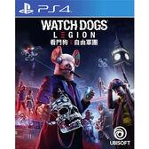 【預購PS4】看門狗:自由軍團《中文版》
