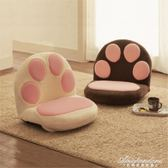 沙發懶人沙發單人兒童日式卡通床上哺乳喂奶椅 igo 黛尼時尚精品