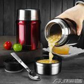 燜燒壺燜燒杯不銹鋼保溫桶湯桶悶燒罐真空便當保溫飯盒   潮流前線