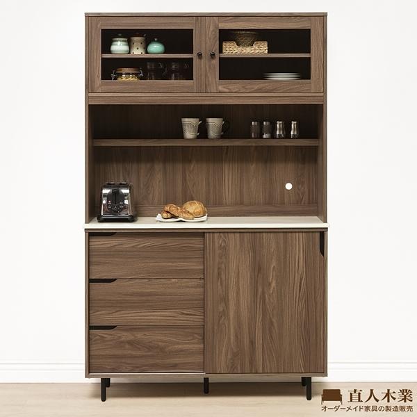 日本直人木業-WANDER胡桃木天然原石121公分上下廚櫃組