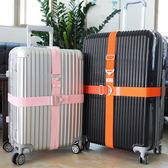 行李束帶 彈力帶捆綁帶旅行箱行李打包帶 彩色行李箱束帶行李帶 伊蘿鞋包