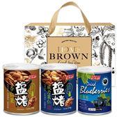 【紅布朗】輕食尚禮盒(鹽烤杏仁果170g+威力果仁170g+藍莓乾150g)