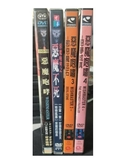挖寶二手片-D47-000-正版DVD-電影【惡魔咆哮1+2+3+4/系列4部合售】-(直購價)