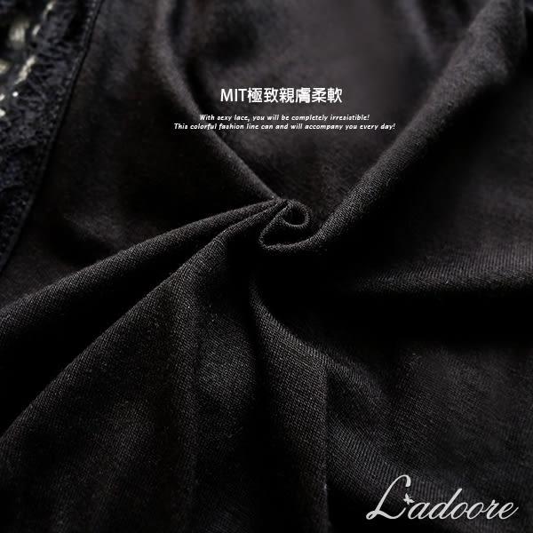 台灣製造 Ladoore 朵兒的祕密花園 MIT蘭精木代爾棉柔家居服(黑)
