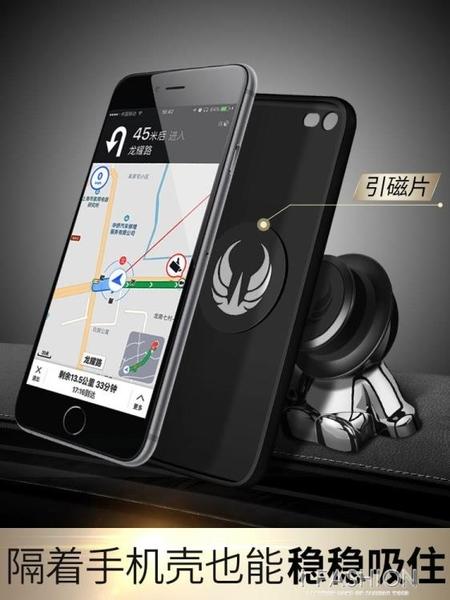 車載手機支架中控可愛車上磁吸磁鐵吸盤式汽車強磁支撐導航支駕女-Ifashion
