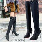 PAPORA紅底布面細高跟膝上長靴KN5153黑