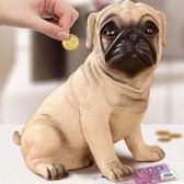 兒童存錢罐創意可愛小狗儲蓄罐個性儲錢罐卡通零錢硬幣罐生日禮物