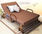 摺疊床單人午休床雙人午睡床隱形床簡易床省空間的床午睡摺疊躺椅CY     後街五號