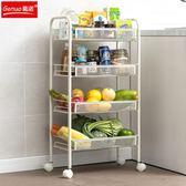 廚房置物架落地帶輪可移動小推車多層收納物品冰箱側面儲物整理架【 出貨八折下殺】