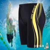 降價兩天-泳褲男五分時尚款速幹大尺碼游泳褲男士長版泳褲泡溫泉泳衣男