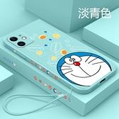 iPhone 12 11 Pro Max 側面圖案 手機殼 液態矽膠 帶掛繩 卡通防摔軟殼 全包保護套外殼 iPhone12 i12
