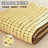 棉繩經典原色麻將型孟宗竹涼蓆-單人加大3.5x6.2尺