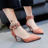 高跟女鞋 細跟中跟5cm高跟鞋尖頭一字扣水鑽根鞋小跟單鞋女新款百搭34   唯伊時尚