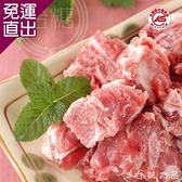 台糖 煲湯骨氣組(龍骨+中排) 4件組 600g/盒【免運直出】