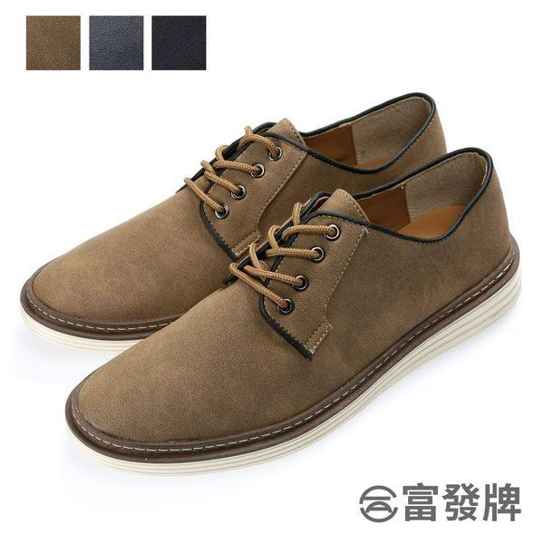 【富發牌】麂皮純色素面休閒男鞋-黑/藍/棕  FTP12