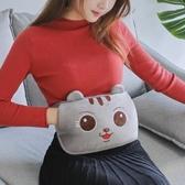 熱水袋充電式煖寶寶防爆可愛毛絨女煖宮護腰帶暖肚子暖水袋暖手寶 金曼麗莎