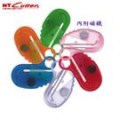 NT   iO-100P   安全易裁刀-20個入(顏色隨機出貨)   /  包