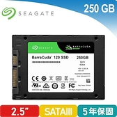 Seagate 新梭魚【BarraCuda 120】 250GB 2.5吋 固態硬碟