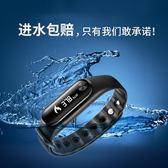 情人節交換禮物全程通智慧手環計步器防水藍芽運動手錶  蒂小屋服飾