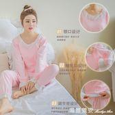 孕婦睡衣月子服春季產後純棉夏 薄款產婦哺乳睡衣喂奶套裝 全網最低價最後兩天