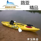 路亞艇專業釣魚船,塑料皮劃艇帶舵獨木舟海洋舟出口 igo摩可美家