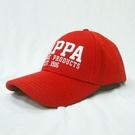 KAPPA義大利休閒慢跑運動帽1個 限量款 紅