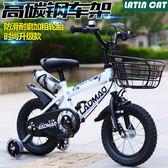 2017兒童自行車3-5-6-8歲男孩女孩童車12-14-16寸寶寶腳踏車新款