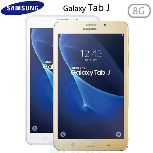 全新【送LED USB隨行燈】三星 SAMSUNG Galaxy Tab J SM-T285 7吋 1.5G/8G 800萬畫素 低階 入門 平板