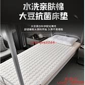 學生床墊軟墊宿舍單人薄款90x200cm地鋪睡墊可折疊墊被床褥子【西語99】