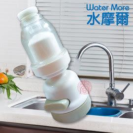 水摩爾廚房水龍頭 陶瓷濾芯淨水過濾器+360度水花轉換器米白色(1組)陶瓷濾心可清洗 過濾雜質