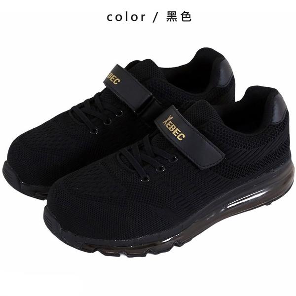 男款 XE007 塑鋼超輕量透氣飛織網布氣墊防砸塑鋼鞋 安全鞋 鋼頭鞋 工作鞋 勞工鞋 勞保鞋 59鞋廊