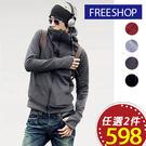 Free Shop 情侶可穿 日韓版街頭...