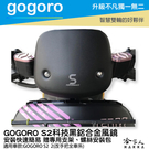 gogoro s2 科技黑鋁合金風鏡 贈安裝包 擋風罩 保護鏡片 小風鏡 風鏡 小導流 遮陽板 哈家人