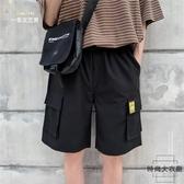工裝短褲男百搭寬鬆男休閒黑色五分褲夏季薄款【時尚大衣櫥】