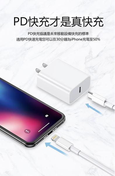 蘋果Apple Lightning 8pin to USB-C (Type-C) PD 18W快速充電數據傳輸線-1米