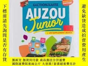 二手書博民逛書店dictionnaire罕見auzou juniors 詞典Y19139 ISBN:97827338757