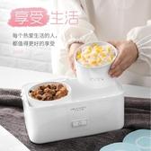 電熱飯盒 生活元素大容量電熱飯盒單層可插電保溫加熱蒸煮帶飯熱飯神器陶瓷 怦然心動