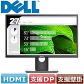 DELL 27型專業型液晶螢幕 P2717H