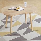 實木簡約自然膝上桌小茶几74x48x33cm-原木色