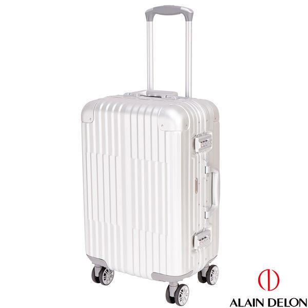 ALAIN DELON 亞蘭德倫 20吋 絕代風華系列全鋁製旅行箱 (銀)