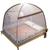 蚊帳 北極絨加密蒙古包蚊帳免安裝1.5米1.8m雙人床家用1.2單人宿舍紋賬