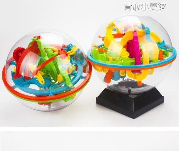 3d立體迷宮玩具走珠大號智力闖關魔幻迷宮球益智玩具兒童6歲男孩YYJ 育心館