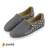 Paidal星星混搭紋加厚底休閒鞋樂福鞋懶人鞋-低調灰