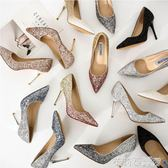 婚鞋 漸變亮片高跟鞋細跟中跟尖頭銀色單鞋水晶伴娘新娘婚鞋女 茱莉亞嚴選
