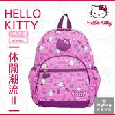 Hello Kitty 後背包 休閒潮流Ⅱ 兒童後背包(大) KT88B02 得意時袋