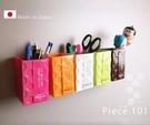 文具收納 Loxin 日本製長型磁鐵置物架 收納盒【SV3098】桌上收納盒