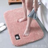 門墊/地墊衛生間浴室防滑墊衛浴廁所進門家用吸水腳墊毛絨地毯墊子 igo蘿莉小腳ㄚ