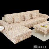 沙發套 沙發坐墊四季通用防滑現代簡約沙發墊沙發套罩巾全蓋通用型 娜娜全館免運