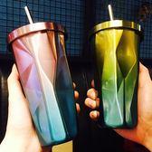 吸管杯 創意不規則吸管杯成人不銹鋼漸變色水杯帶蓋隨行菱形咖啡杯子刻字 萬聖節